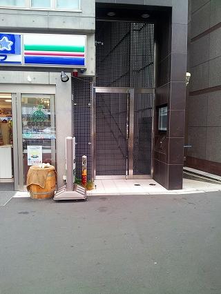 ファインクレスト渋谷神泉のエントランス写真になります(外観)