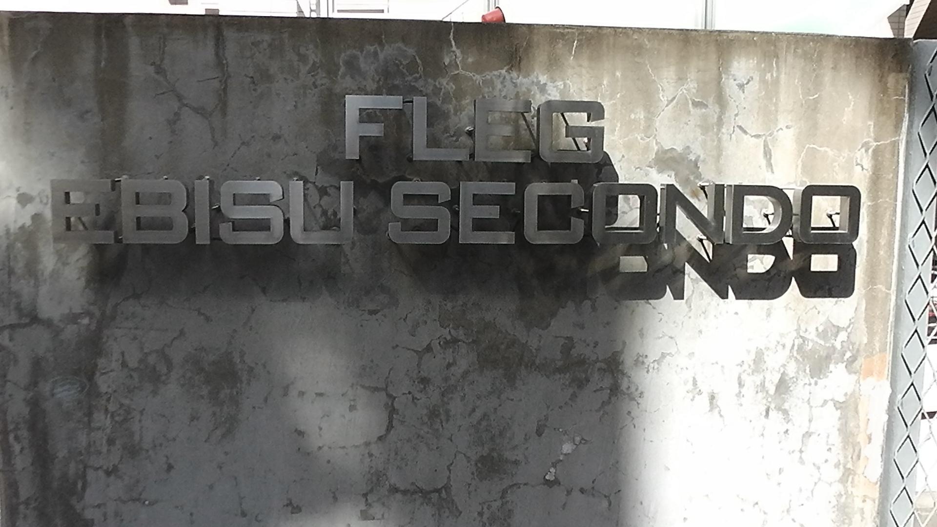 FLEG恵比寿secondo