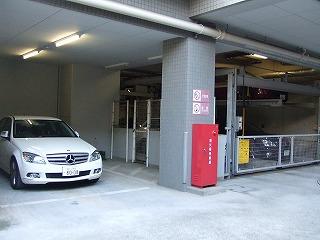 イトーピア広尾ヒルズクローチェの駐車場写真です。