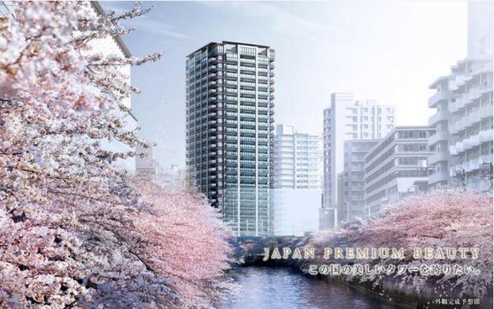 シティタワー目黒 イメージ写真