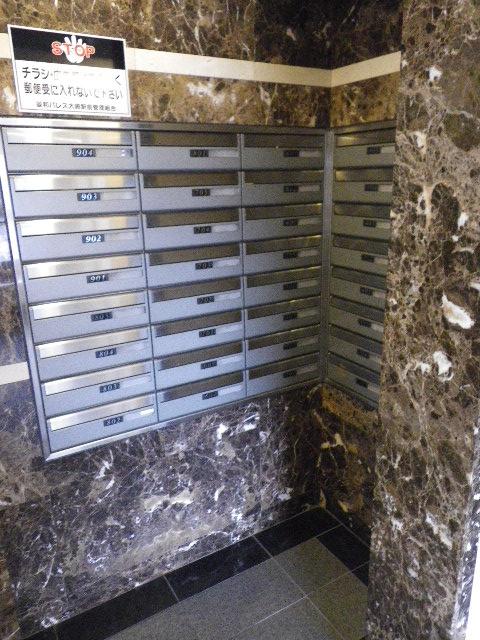 菱和パレス大崎駅前 メールボックス