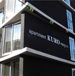 apartment KURO meguro【アパートメント クロ メグロ】