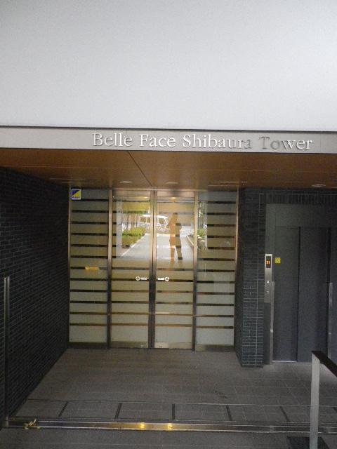 ベルファース芝浦タワー ※外観・共用部の画像です。