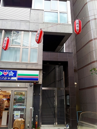 ファインクレスト渋谷神泉のエントランス写真になります